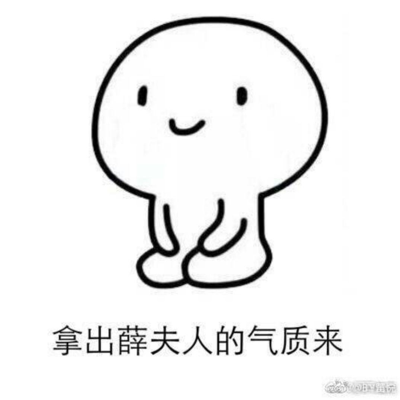 薛之谦卡通图片手绘